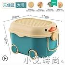 星優兒童玩具收納箱家用萌趣鴨子整理箱零食儲物箱寶寶衣服儲物盒 NMS小艾新品