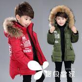 羽絨外套童裝男童棉衣羽絨棉冬裝棉襖中大童加厚棉服新款韓版兒童保暖外套