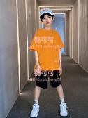 男童運動套裝中大童運動薄款炸街夏裝兒童網紅短袖【桃可可服飾】