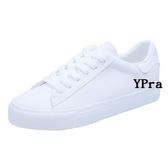 【YPRA】女生小白鞋 小白鞋女百搭平底休閒板鞋