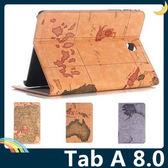 三星 Tab A 8.0 P350/355 地圖紋保護套 皮紋側翻皮套 簡約素面 支架 插卡 錢夾 平板套 保護殼