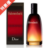 Dior 迪奧 Fahrenheit 華氏溫度男香100ml 12219【娜娜香水美妝】S8X0502