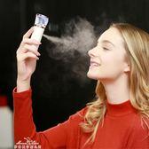 蒸臉器宿舍用小功率補水排毒嫩膚納米臉部攜帶噴霧機美容儀器 『夢娜麗莎精品館』