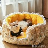 網紅貓窩冬季保暖房子別墅四季通用半封閉式床屋狗窩寵物貓咪用品 NMS蘿莉新品