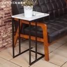 【現貨 大理石紋邊幾桌】 沙發邊桌 筆電桌 客廳桌 邊桌 桌子 書桌 茶几桌 和室桌 懶人桌