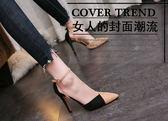 高跟鞋鏤空女細跟高跟鞋尖頭時尚拼色絨面名媛風淺口女單鞋 夏洛特