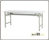 海中天休閒傢俱廣場B 34 環保塑鋼會議桌系列939 09 6 尺塑鋼會議桌二色可選