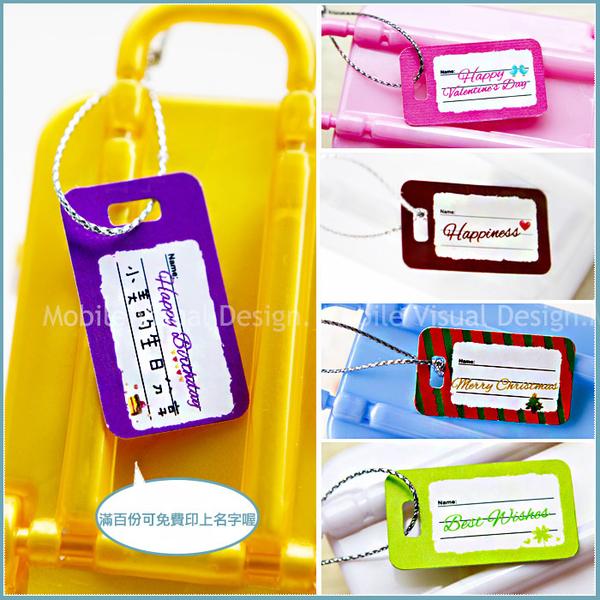 創意行李箱糖果(米果巧克力)--情人節聖誕節 生日分享 婚禮小物 餐廳民宿活動禮贈品
