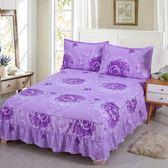 床罩床裙單件床裙式床套防滑1.5m1.8米2.0米加厚床單保護套荷葉邊【店慶優惠限時八折】