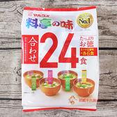 料亭之味_MARUKOME綜合24入味噌湯432g【0216零食團購】4902713127653