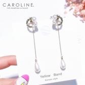 《Caroline》★韓國熱賣造型時尚浪漫風格,優雅性感耳環70572