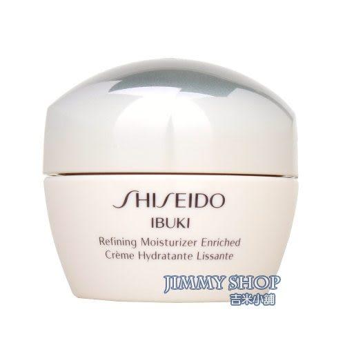 【吉米小舖】SHISEIDO 資生堂 新漾美肌超涵水美肌霜(50ML)