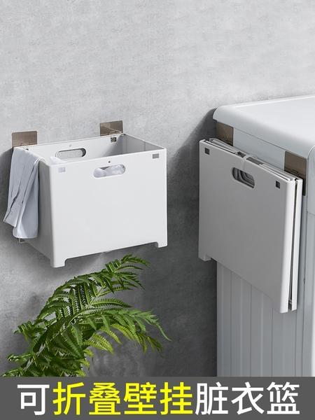 收納櫃 浴室壁畫衛生間衣服置物架可折疊小儲物架神器免打孔壁掛式 完美計畫 免運