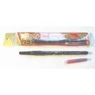 白金牌 CP-90 卡式墨筆