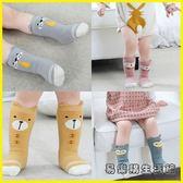 兒童連襪褲打底襪 一歲寶寶長襪子嬰兒長筒襪秋冬季加厚加絨0-1一3歲女童男童純棉