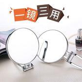 雙十一狂歡購 臺式化妝鏡子 雙面手柄鏡 便攜折疊壁掛鏡 浴室鏡 多功能美容鏡