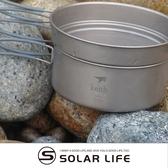 鎧斯Keith Ti6017純鈦折疊環保餐具套鍋組附收納袋