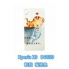 sony Xperia Z3 LTE D6653 L55T 手機殼 軟殼 保護套 W 兩個世界 貓戀魚