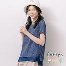 betty's貝蒂思 點點拼接雪紡假兩件上衣(深藍)
