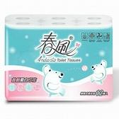 【春風】極地冰紛柔白印花小捲筒衛生紙270組96入/箱-箱購