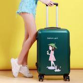 行李箱旅行密碼拉桿箱子萬向輪男女學生可愛韓版小清新卡通24寸20  ATF  魔法鞋櫃