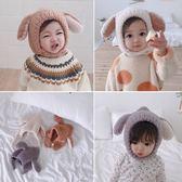 帽子 兒童 小狗 毛絨 造型 套頭 保暖帽