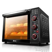 220VDonlim/東菱 DL-K33D 電烤箱家用烘焙烤箱33L大容量蛋糕多功能4管igo 【pinkq】