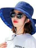 遮陽帽 夏季新款時尚百搭戶外出游沙灘涼帽防曬帽太陽帽 aj4619『美鞋公社』