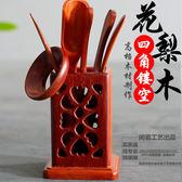 功夫茶具茶道六君子套裝茶具配件組合套裝茶夾茶勺零配 泡茶工具 初語生活館