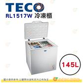 含拆箱定位 東元 TECO RL1517W 冷凍櫃 145L 公司貨 臥式 冰櫃 可切換冷藏冷凍 環保新冷媒