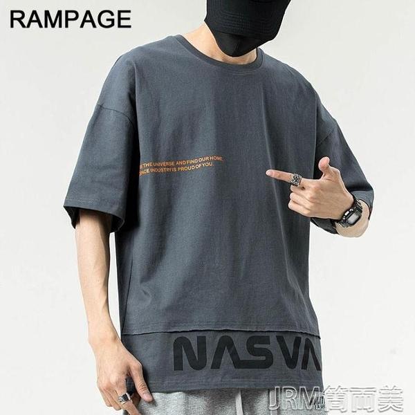Rampage寬鬆夏季短袖男純棉2021新款潮流百搭印花男半袖t恤胖子 快速出貨