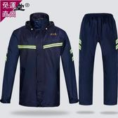 雨衣 雨褲套裝透氣網雙層摩托車電動車雨衣雨披男女士成人分體【快速出貨】