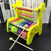 兒童玩具1-2周歲繞珠串珠積木小孩子開發益智力男童3-6歲敲琴玩具「Chic七色堇」