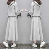 兩件套 大碼女裝秋冬寬鬆衛衣適合胯大腿粗顯瘦連身裙胖妹妹網紅兩件套裝  芊墨左岸 上新