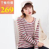 《AB5073》配色橫條紋坑條高含棉長袖上衣 OrangeBear
