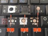更換神舟IBM蘋果惠普宏基華碩聯想小新筆記本鍵盤帽鍵帽按鍵支架