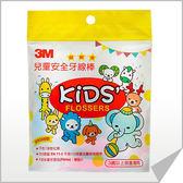 3M 兒童動物造型安全牙線棒-袋裝(38支)