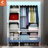 簡易衣櫃布藝布衣櫃鋼管加粗加固組裝現代簡約經濟型 NMS 黛尼時尚精品