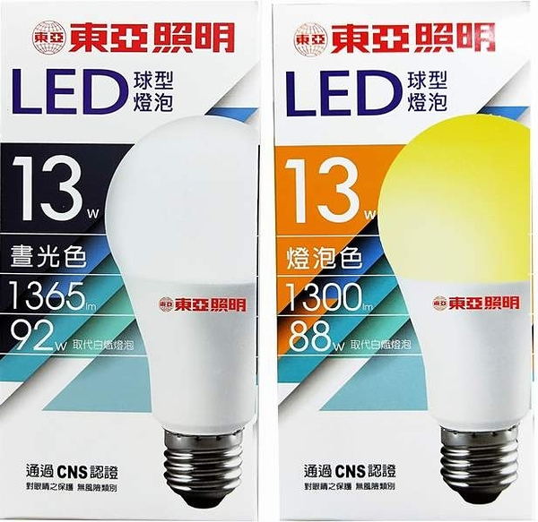 東亞LED13W-白光/黃光