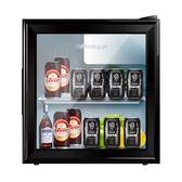 220V 50L冰吧茶葉櫃冷藏櫃保鮮櫃 酒紅酒家用客廳單門小冰箱 aj10326【美鞋公社】