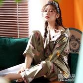 春秋睡衣女冰絲長袖家居服韓版清新學生夏季薄款絲綢秋季卡通套裝