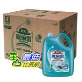 [COSCO代購] W124248 魔術靈 廚房清潔劑 萊姆香 3800毫升 X 3入