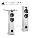 【竹北勝豐群音響】Triangle Elara LN05A 主動式落地喇叭 極簡風格與功能最大化