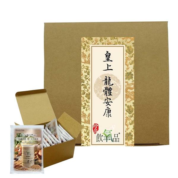 【皇上龍體安康】飲氧品25g隨身包1盒(共12包)