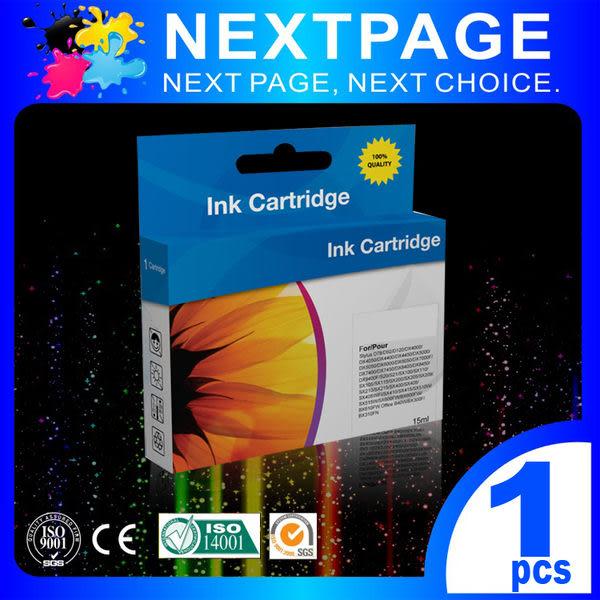 【台灣榮工/NEXTPAGE】HP No.22 C9352A/C9352AA XL 高容量 彩色 相容 墨水匣