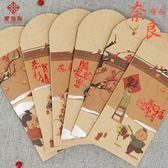 12個 新年紅包利是封春節喜慶過年紅包袋豬年【奈良優品】