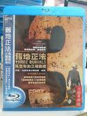 挖寶二手片-Y10-004-正版藍光BD【舊地正法 馬奎斯的三場葬禮】-險路勿近-湯米李瓊斯*硫磺島的英