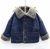 冬男童加厚牛仔棉襖外套羊羔絨中大兒童保暖棉衣女童韓版夾克寶寶『夢娜麗莎精品館』