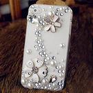 蘋果 iPhoneX iPhone8 Plus iPhone7 Plus iPhone6s Plus 浪漫花朵 水鑽殼 保護殼 手機殼 貼鑽殼 水鑽手機殼