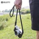 攝途登山繩相機背帶微單相機帶徠卡相機肩帶復古相機繩單反背帶 洛小仙女鞋